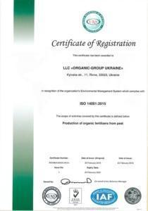 Реєстраційний сертифікат ISO 14001:2015 ТОВ «ОРГАНІК-ГРУП УКРАЇНА»