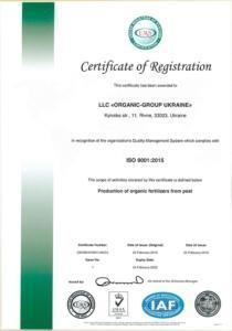 Реєстраційний сертифікат ISO 9001:2015 ТОВ «ОРГАНІК-ГРУП УКРАЇНА»