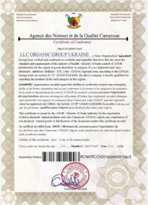 Сертифікат якості органічних добрив для вільної торгівлі в регіоні CEMAC