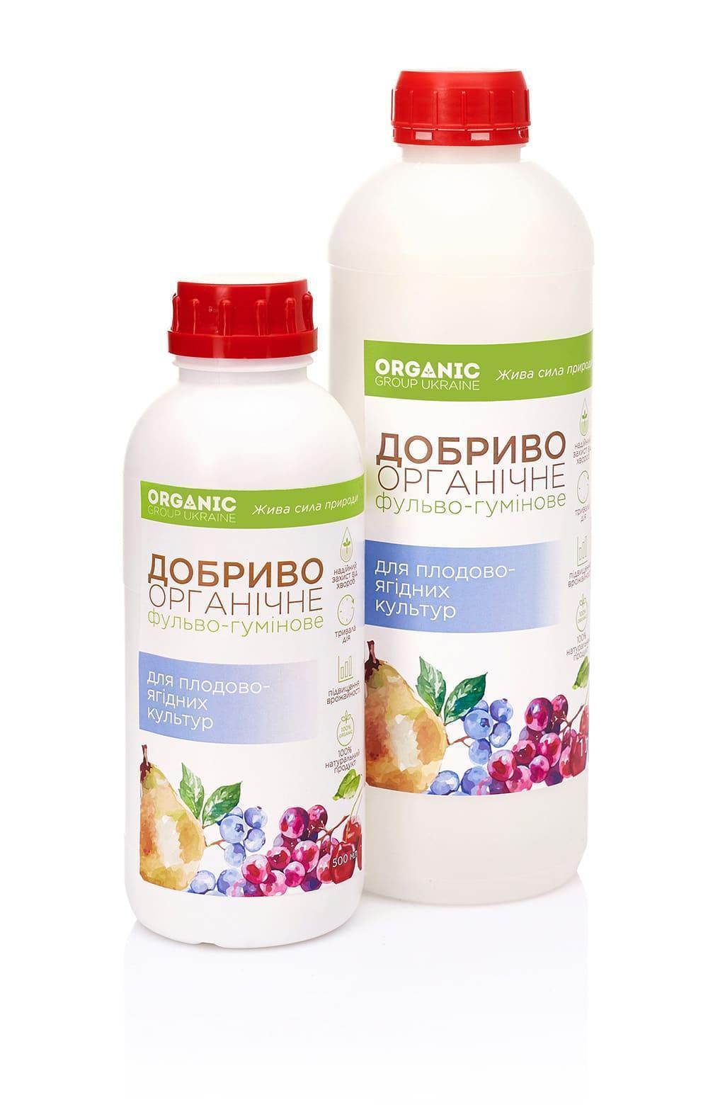 Органічне добриво для плодово-ягідних культур