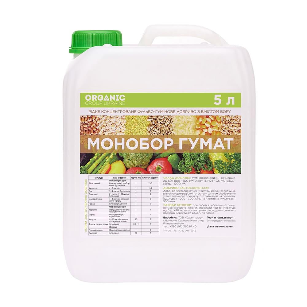Органо-мінеральне добриво Моно Бор Гумат