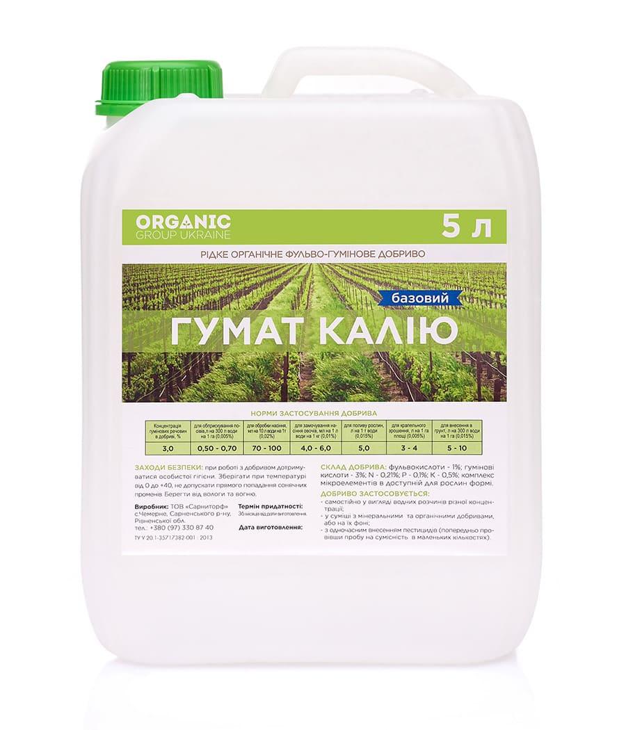 Жидкое органическое удобрение Гумат Калия Базовый 5 л