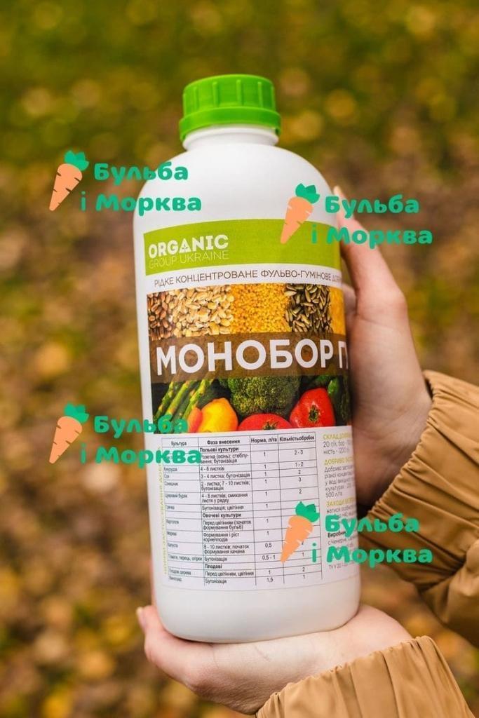 Практичні поради по застосуванню органічного добрива МоноБор Гумат у підсобних господарствах, на дачних та присадибних ділянках